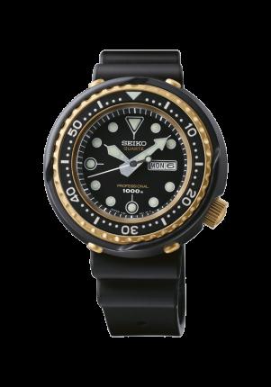 Seiko, Prospex, Diver, S23626J1