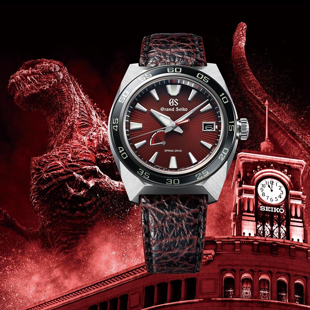 Grand Seiko Godzilla 65th Anniversary Limited Edition